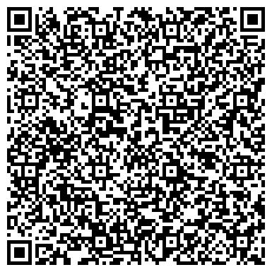 QR-код с контактной информацией организации ОБЩЕЖИТИЕ ГОСУДАРСТВЕННОГО ТЕХНИЧЕСКОГО УНИВЕРСИТЕТА № 5