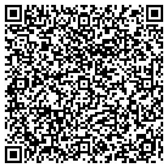 QR-код с контактной информацией организации ОБЩЕЖИТИЕ ПТУ № 13