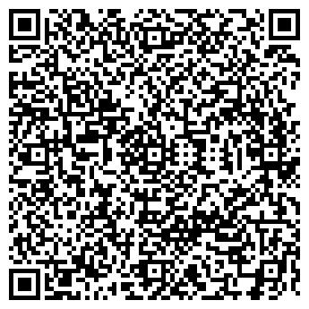 QR-код с контактной информацией организации ОБЩЕЖИТИЕ ТЭЦ-1