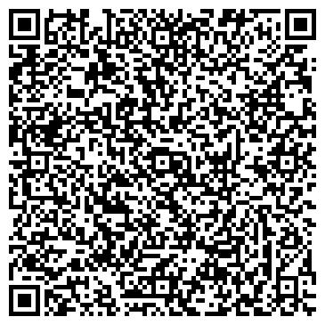 QR-код с контактной информацией организации ОБЩЕЖИТИЕ ФАБРИКИ ТЕХНИЧЕСКИХ ТКАНЕЙ