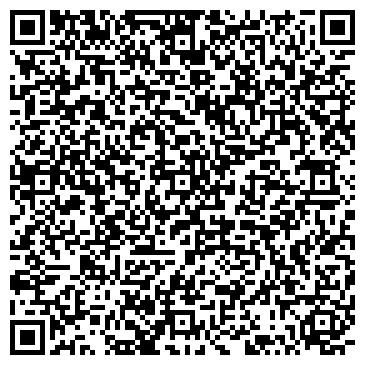 QR-код с контактной информацией организации СК ПРЕМЬЕР ЗАВОДА ОБЩЕЖИТИЕ