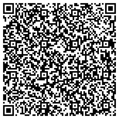 QR-код с контактной информацией организации СТАТИСТИКИ ГОСУДАРСТВЕННОГО КОМИТЕТА ОБЩЕЖИТИЕ