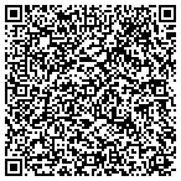 QR-код с контактной информацией организации ТЕХУГЛЕРОД ЗАВОДА ОБЩЕЖИТИЕ
