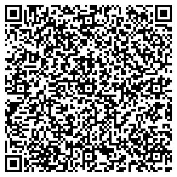 QR-код с контактной информацией организации ЯРСТРОЙ ТРЕСТА ОБЩЕЖИТИЕ № 5