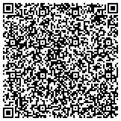 QR-код с контактной информацией организации Ярославский областной геронтологический центр
