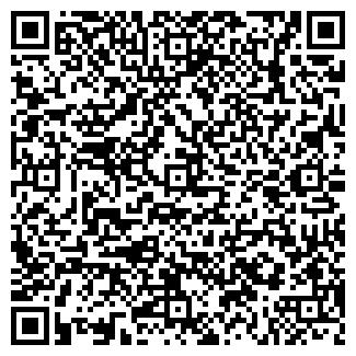 QR-код с контактной информацией организации ВОЛЖСКОЕ-42