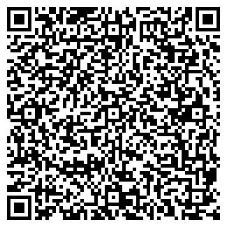 QR-код с контактной информацией организации ТРИОКО