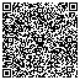 QR-код с контактной информацией организации ООО ЯНТАРЬ