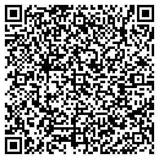 QR-код с контактной информацией организации ЭКСТРА-2000