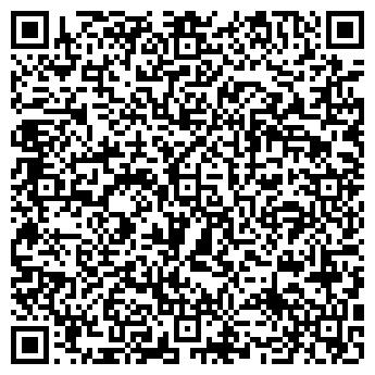 QR-код с контактной информацией организации ЯРТРАНСТЕХМОНТАЖ