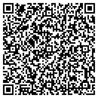 QR-код с контактной информацией организации ООО РОМОС