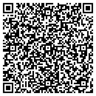 QR-код с контактной информацией организации ООО ВЕКТОР-АС