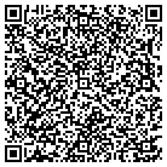 QR-код с контактной информацией организации КОМПЛЕКС-2 ГУП