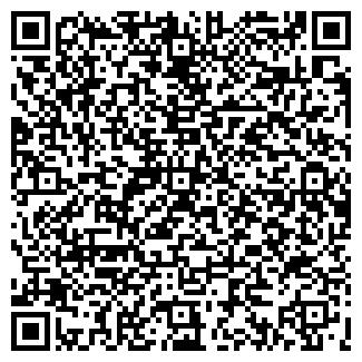 QR-код с контактной информацией организации ООО ПРОЛОГ