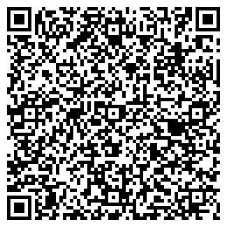 QR-код с контактной информацией организации ЭКОФЛЕТ
