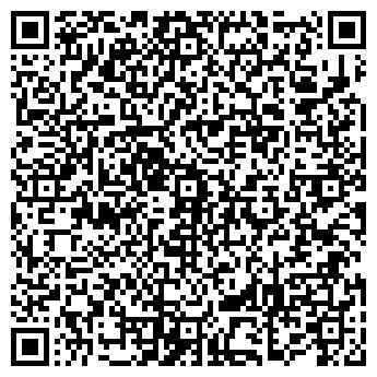 QR-код с контактной информацией организации ВЕГА-17 ДОМ МЕБЕЛИ