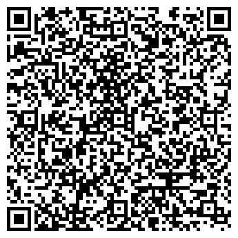 QR-код с контактной информацией организации ПРЕМЬЕРА МАСТЕРСКАЯ