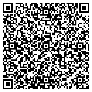 QR-код с контактной информацией организации УЮТ ПЛЮС