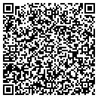 QR-код с контактной информацией организации ЯРТРАНСЛЕС
