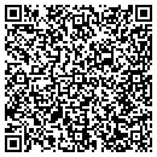 QR-код с контактной информацией организации ООО ВАНЧЕС