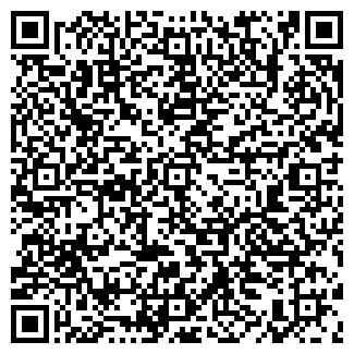 QR-код с контактной информацией организации ООО СПЕКТР-СТИЛЬ