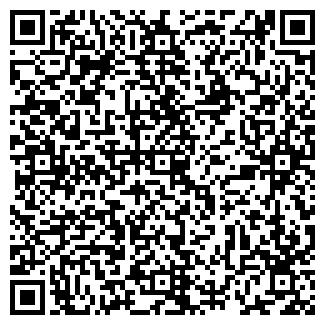 QR-код с контактной информацией организации ФГУК ЕЛКИ-ПАЛКИ