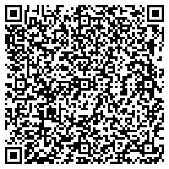 QR-код с контактной информацией организации ООО БОЛЬШОЙ РЕМОНТ