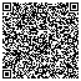 QR-код с контактной информацией организации ООО СЕВЕРЛЕСПРОМ
