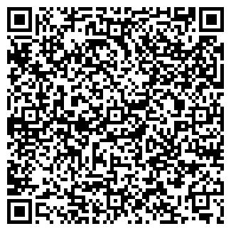 QR-код с контактной информацией организации № 20 ДОМ БЫТА