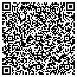 QR-код с контактной информацией организации ПРОГРЕСС-12
