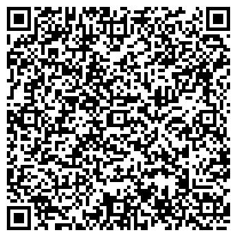 QR-код с контактной информацией организации ПРОФСТИЛЬСЕРВИС