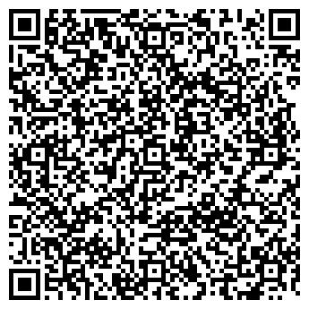 QR-код с контактной информацией организации ТАРА-ЛАКОКРАСКА
