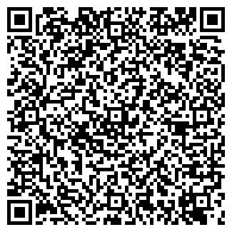 QR-код с контактной информацией организации ИНТЕРГАМ