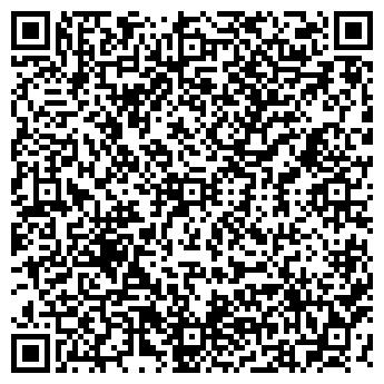 QR-код с контактной информацией организации ООО РЕГИОН-СНАБ