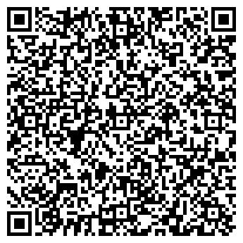 QR-код с контактной информацией организации ООО РЕЗИНОКОМПЛЕКТ