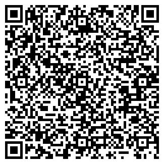 QR-код с контактной информацией организации ФАЦЕТ