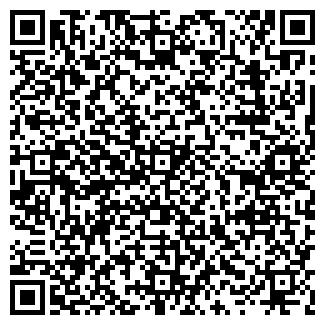 QR-код с контактной информацией организации ЮНИСТЕК