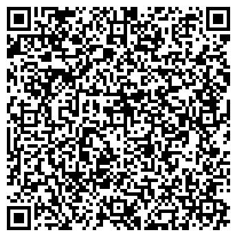 QR-код с контактной информацией организации ЗЕРКАЛЬНО-СТЕКОЛЬНАЯ МАСТЕРСКАЯ