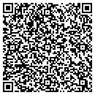 QR-код с контактной информацией организации ЯРВИКО