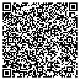 QR-код с контактной информацией организации №4 АЗС