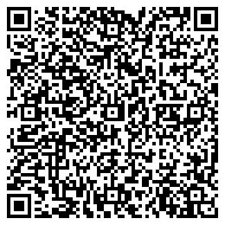 QR-код с контактной информацией организации АЗС № 3, № 16