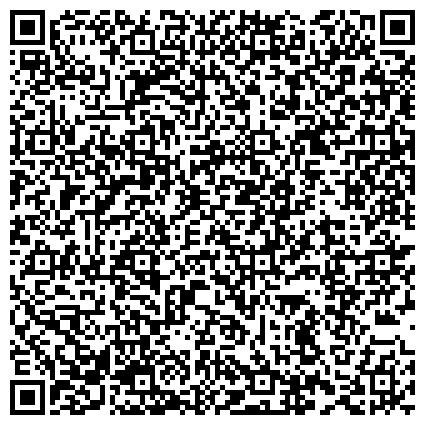 QR-код с контактной информацией организации САНАТОРИЙ-ПРОФИЛАКТОРИЙ ГОСУДАРСТВЕННОГО ПЕДАГОГИЧЕСКОГО УНИВЕРСИТЕТА ИМ. К. Д. УШИНСКОГО