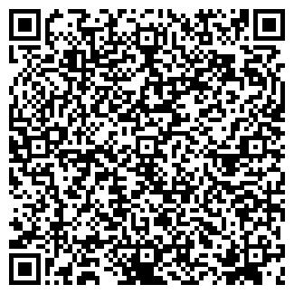QR-код с контактной информацией организации ХЭД МЭЙД