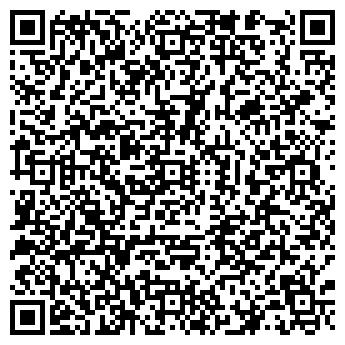 QR-код с контактной информацией организации «Билайн»