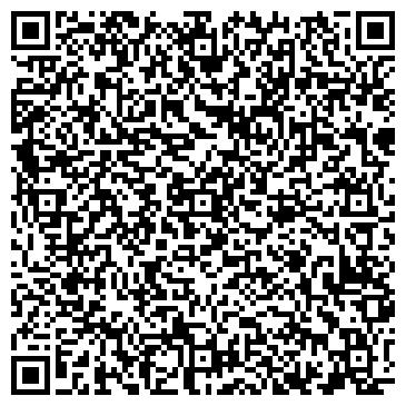 QR-код с контактной информацией организации № 30 ОТДЕЛЕНИЕ ЭЛЕКТРОСВЯЗИ