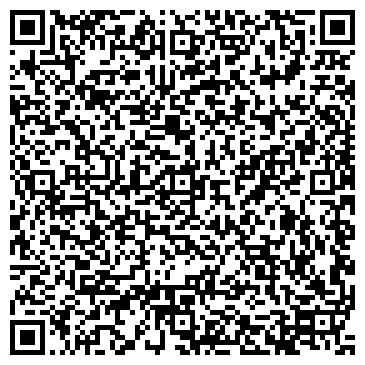 QR-код с контактной информацией организации № 44 ОТДЕЛЕНИЕ ЭЛЕКТРОСВЯЗИ