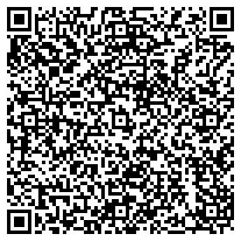 QR-код с контактной информацией организации ООО ДЕЛОВОЙ МИР-ЯРОСЛАВЛЬ