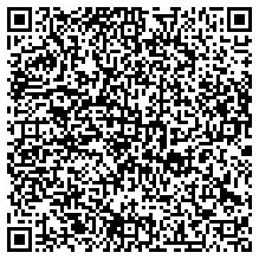 QR-код с контактной информацией организации ЗАО ИНФОРМАЦИОННЫЕ СИСТЕМЫ