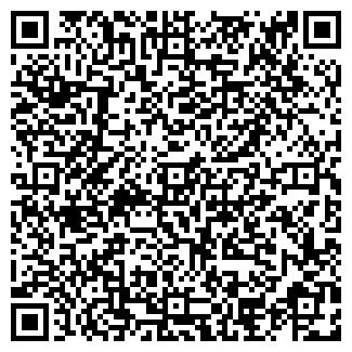 QR-код с контактной информацией организации ЗАО ЗОЛУШКА
