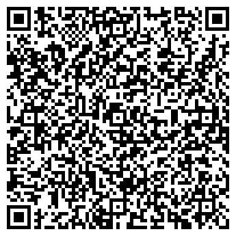 QR-код с контактной информацией организации ДИЗАЙН АТЕЛЬЕ КОНТРАКТ